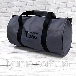 Спортивна сумка бочонок Triumph Bag. Для тренувань, подорожей. Сіра