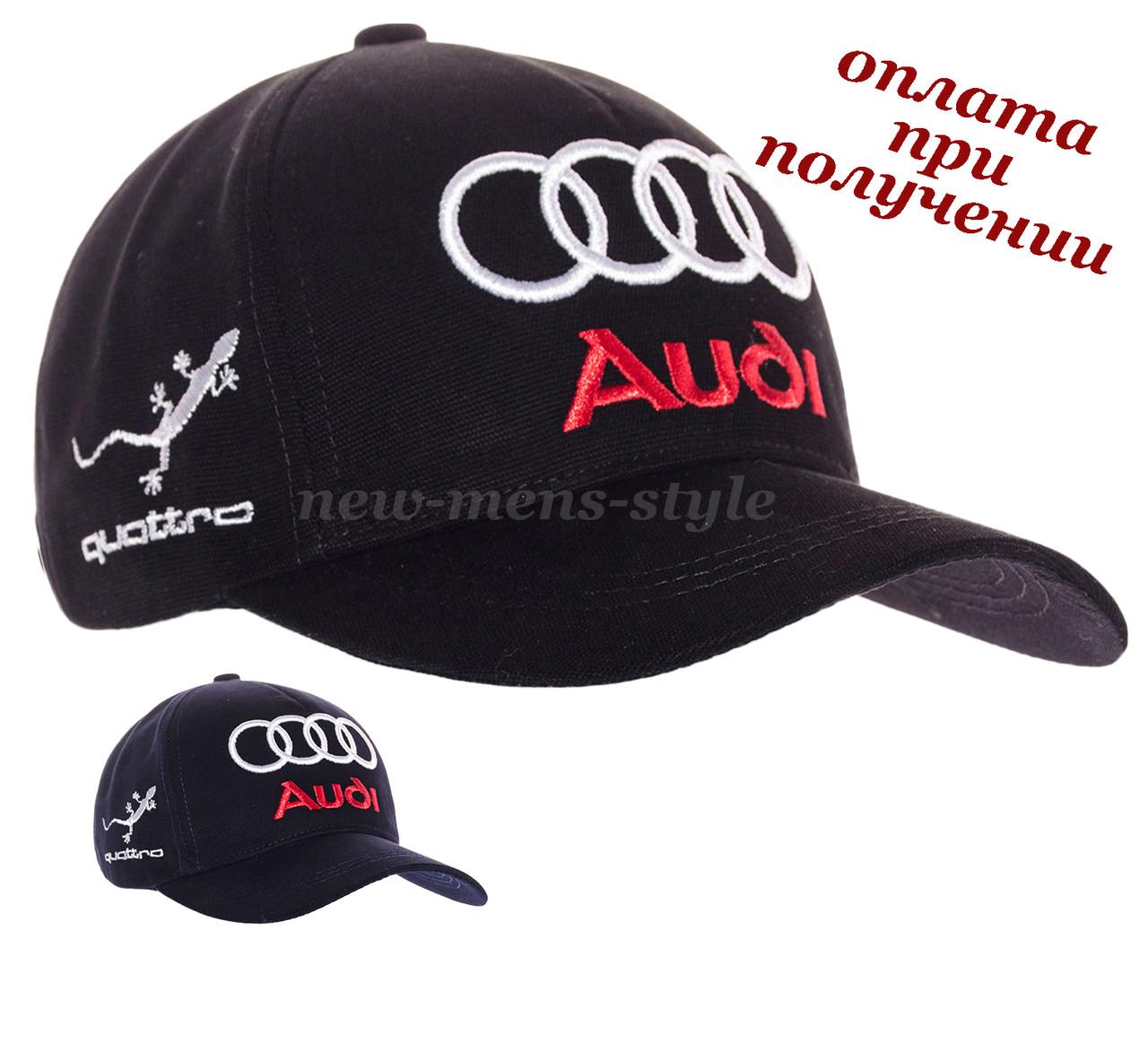 Мужская молодежная модная стильная спортивная кепка бейсболка блайзер с логотипом авто Audi S-line Ауди