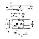 Кухонная мойка Grohe Sink K400+ 31569SD0, фото 2