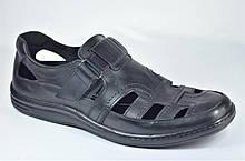 Мужские летние кожаные комфортные туфли черные Bastion 030