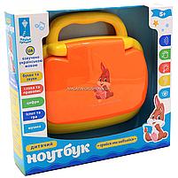 Дитячий навчальний ноутбук «Країна іграшок», 6 режимів, музичний 22*5*21 см PL-719-50 (українська мова), фото 2