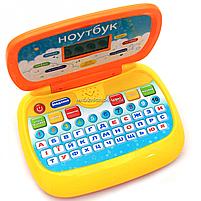 Дитячий навчальний ноутбук «Країна іграшок», 6 режимів, музичний 22*5*21 см PL-719-50 (українська мова), фото 3