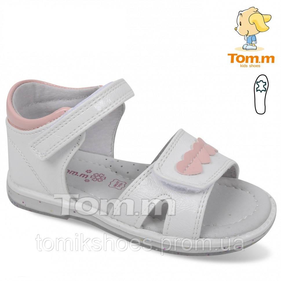 Босоніжки для дівчинки Tom.m 9357A, 22-27 розміри.