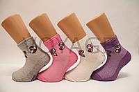 Дитячі шкарпетки стрейчеві комп'ютерні у сіточку Onurcan б/р 11 0033