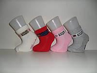 Детские носки в сеточку Onurcan б/р 13  0087