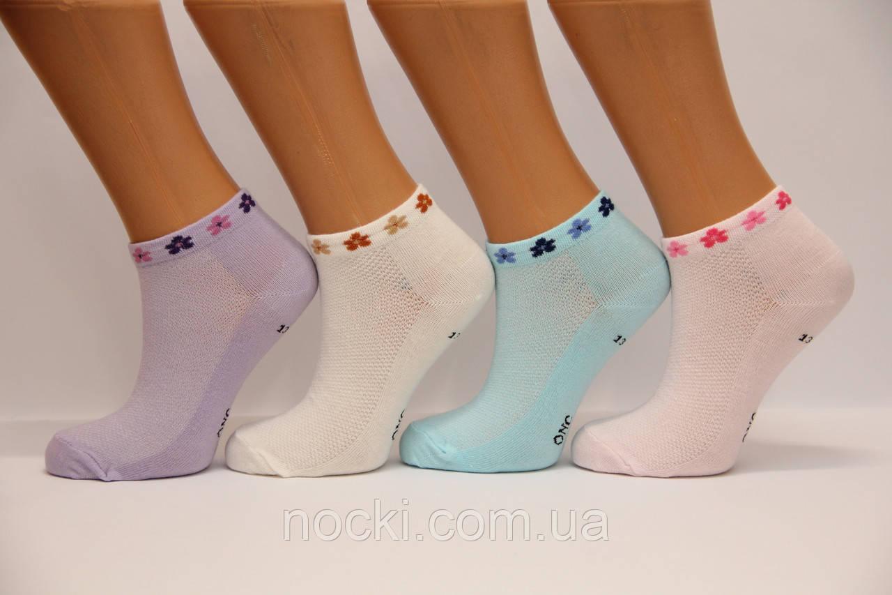 Детские носки в сеточку Onurcan б/р 11  0112