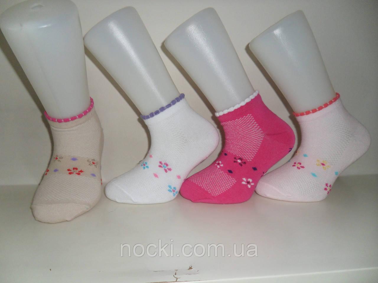 Детские носки в сеточку Onurcan б/р 11  0052