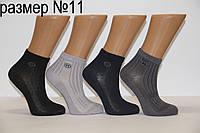 Детские носки средние Montebello Ф3 б/р 11  Мкр однотонные сетка