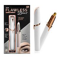 Триммер для бровей Flawless brows Бровс женский триммер портативный мобильный на батарейках  новая версия