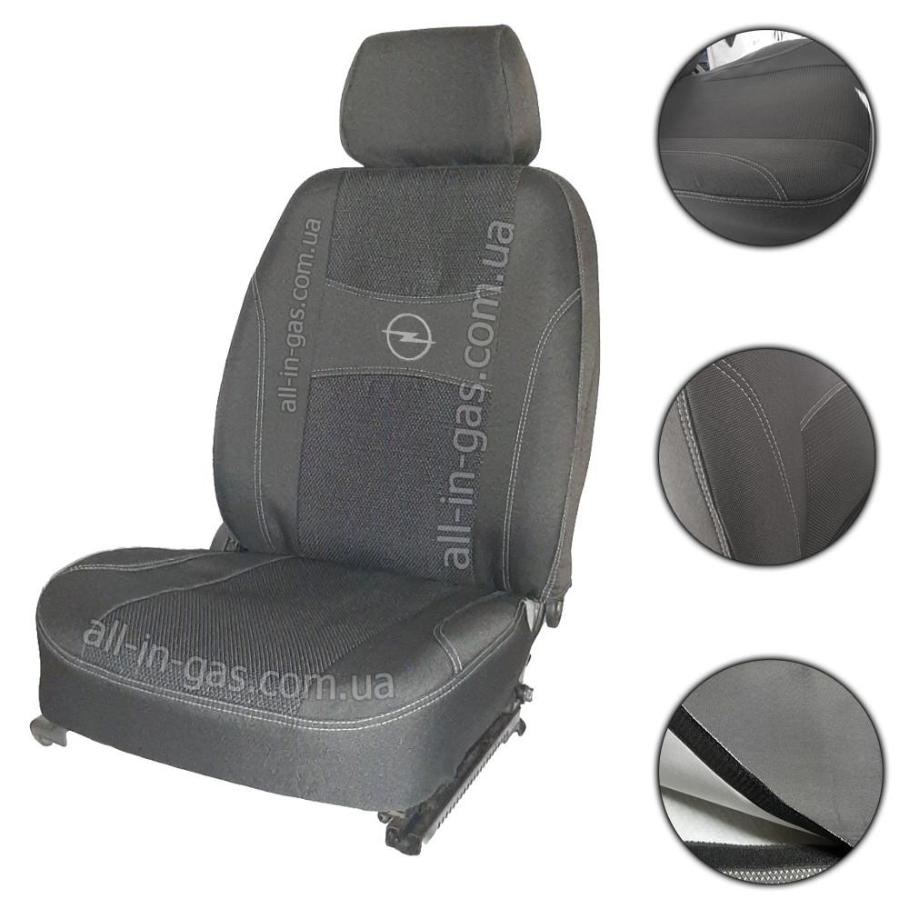 """Чохли на сидіння Opel Vectra C 2002-2008 / автомобільні чохли Опель Вектра Ц """"Nika"""""""