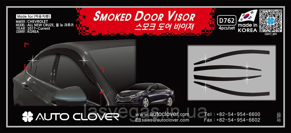 Дефлектори вікон (вітровики) Chevrolet Cruze (J400) 2016- (Autoclover D762)