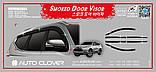 Дефлекторы окон (ветровики) Mitsubishi Pajero Sport 2015-2021 6шт. (Autoclover D752), фото 3