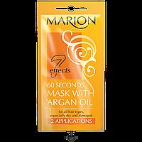 """Маска для волос """"60 секунд"""" Marion з аргановым маслом, 15 мл"""
