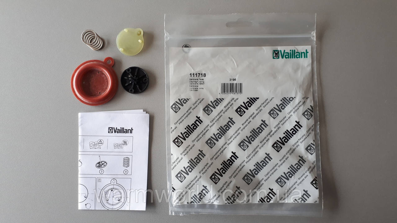 111718 Мембрана Vaillant MAG 14-0/0