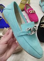 Туфли лоферы голубые замшевые с цепью