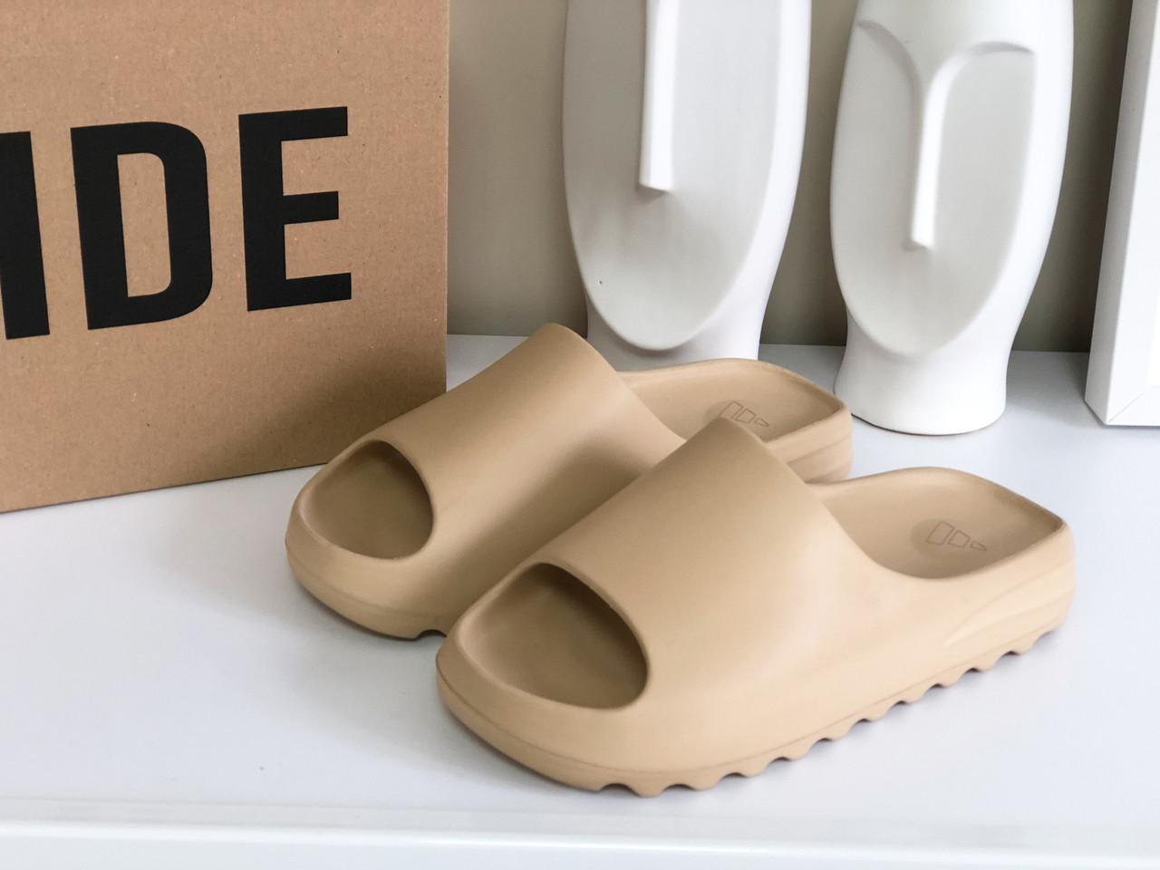 Мужские шлепки Adidas Yeezy SLIDES (бежевые) B10456 стильные летние тапочки