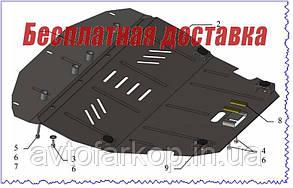 Захист двигуна Citroen Jumpy 1 (1995-2004)(Захист двигуна Сітроен Джампі) Кольчуга