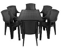 Комплект пластиковой садовой мебели стол Joker+6 кресел Eden антрацит. Искусственный ротанг