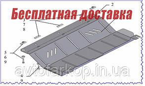 Захист двигуна Citroen Jumpy 3 (2007-2016)(Захист двигуна Сітроен Джампі) Кольчуга