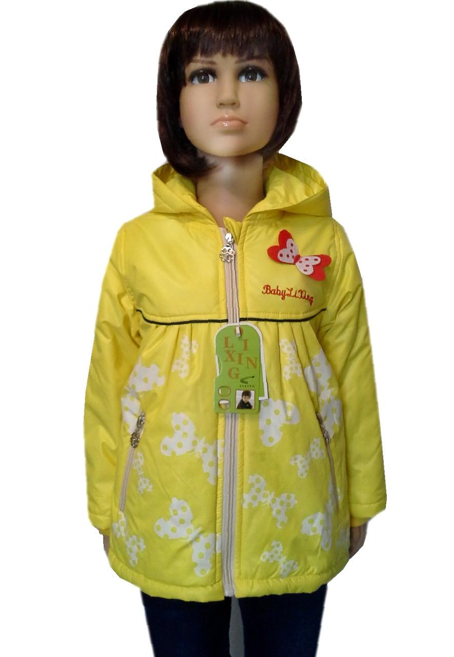 Куртка для девочек с бабочками