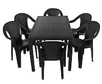 Комплект пластиковой садовой мебели стол Joker+6 кресел Ischia антрацит. Искусственный ротанг