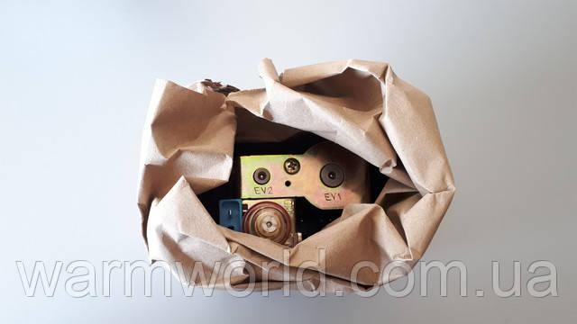 хорошо запакован053560