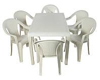 Комплект пластиковой садовой мебели стол Joker+6 кресел Ischia белый. Искусственный ротанг