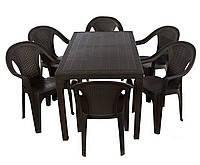 Комплект пластиковой садовой мебели стол Joker+6 кресел Ischia коричневый. Искусственный ротанг