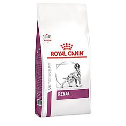 Корм Royal Canin Renal Роял Канін Ренал дієта для собак 2 кг