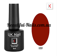 Гель-лаки UK.Nail 8мл №120