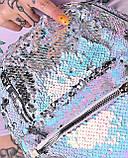 Жіночий рюкзак з паєтками блакитний код 7-5068, фото 2