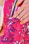 Женский рюкзак с пайетками малиновый код 7-5068, фото 3