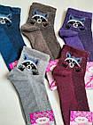 Носки женские вставка сеточка хлопок стрейч Украина р.23-25.От 10 пар по 6,50грн, фото 2