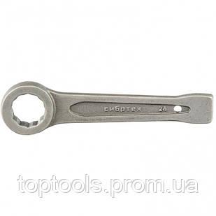 Ключ кільцевий ударний 24 мм, СИБРТЕХ