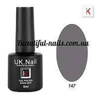 Гель-лаки UK.Nail 8мл №147