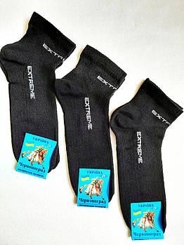 Носки мужские вставка сеточка р.29 чёрный хлопок стрейч Украина. От 10 пар по 6,50грн.