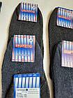 Шкарпетки чоловічі сіточка бавовна Україна р. 27 синій сірий. Від 10 пар по 5грн, фото 2