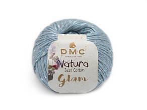 DMC Natura Glam, Голубой №56