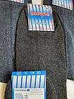 Носки мужские сеточка хлопок Украина р.29 синий серый. От 10 пар по 5грн, фото 2