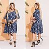 Женское платье летнее свободного фасона, с 48 по 62 размер