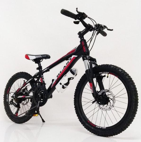 Велосипед спортивний S300 Blast 20 дюймів