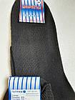 Шкарпетки чоловічі сіточка бавовна Україна р. 27 чорний. Від 10 пар по 5грн, фото 2