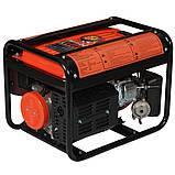 Генератор бензиновый Vitals ERS 2.0bng, фото 4