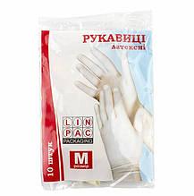 Перчатки латексные Linpac 10шт в упаковке (0034)