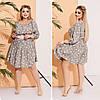 Сукня з принтом вільного крою, з 48 до 62 розмір