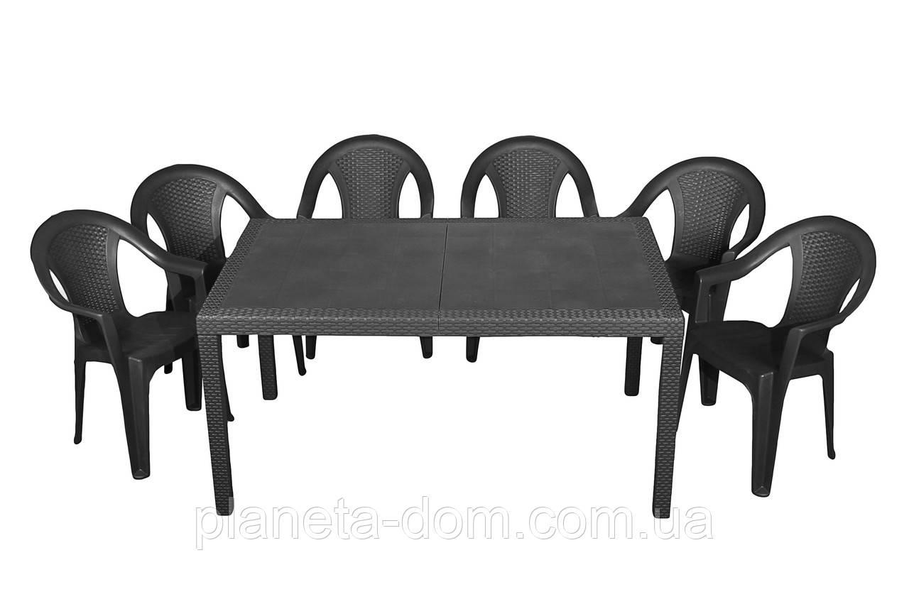 Комплект пластикових меблів Prince Ischia 6 антрацит