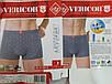 Труси чоловічі 3ХL (52-54 раз) боксери Vericon V1-9501B, фото 5