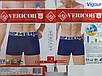 Трусы мужские ХL (48-50 раз) боксеры Vericon V1-171B, фото 3