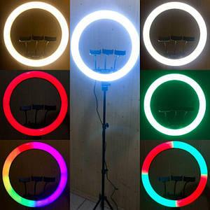 Кольцевая лампа 45 см RGB со штативом на 2м для телефона цветная селфи кольцо кольцевой светодиодное led
