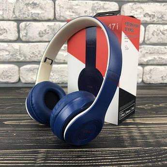 Бездротові bluetooth-навушники P47 Wireless накладні для телефону комп'ютера пк блютуз сині